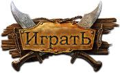 Быстрая регистрация в игре Кодекс пирата